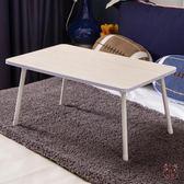 折疊桌筆電桌床上用可折疊懶人學生宿舍學習書桌小桌子做桌XW(七夕禮物)