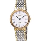 Ogival 愛其華 薄型羅馬晶鑽腕錶-白/雙色版 385-021DM半金