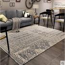 眾弘 地毯客廳茶幾 臥室床邊長方形榻榻米...