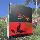 新北石碇優質美人茶150g/盒