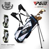 新年禮物-超輕版 PGM 高爾夫球包 男女支架槍包 可裝14支球桿 旅行打球wy