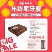 【買就送】【尚朋堂】微電腦雙人電熱毯(咖啡色) SBL-262