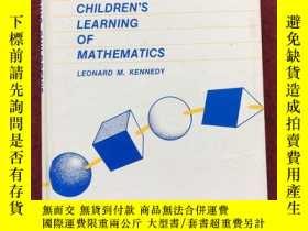 二手書博民逛書店GUIDING罕見CHILDRENS LEARNING OF MATHEMATICSA 引導兒童數學學習(英文版原