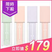 韓國 MISSHA 馬卡龍修容液(4.5ml) 4款可選【小三美日】原價$199