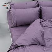 《60支紗》單人床包薄被套三件式【共11色】Magic colors 100%精梳棉-LITA麗塔寢飾-