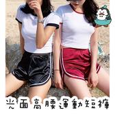 六色M/L/XL三種尺寸 光面休閒運動短褲 顯瘦短褲 休閒褲 運動褲 真理褲 抖音同款
