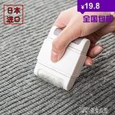 包郵日本進口便攜式去球器毛球修剪器毛衣除毛衣物刮除球除毛器 探索先鋒