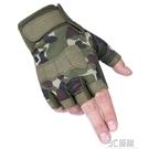 健身手套 戰術半指手套男女款軍迷特種兵迷彩短指戶外運動騎行健身露指手套 3C優購