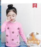 女童上衣T恤 女童毛衣秋冬新款洋氣加絨加厚兒童裝針織打底衫套頭女孩線衣 快速出货