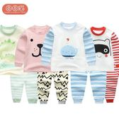 寶寶衣褲套裝嬰兒衣服兒童內衣保暖裝0歲1男童2女3