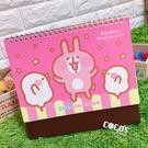 正版授權 卡娜赫拉的小動物 P助 兔兔 ...