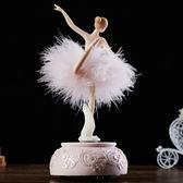 音樂盒七夕情人節芭蕾旋轉音樂盒跳舞女孩八音盒生日禮物送女友情侶閨蜜 熊貓本