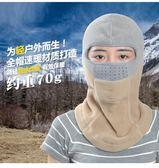 防風帽騎車冬季防寒騎車保暖摩托車男女士戶外帽子莎瓦迪卡