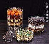 歐式亞克力多層干果盤家用客廳果盆分格帶蓋零食干果收納盒糖果盒【櫻花本鋪】