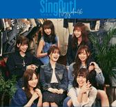 乃木坂46 Sing Out!Type D CD附藍光BD 免運 (購潮8) SONY MUSIC | 190759603826