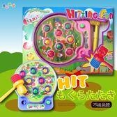 兒童玩具 經典玩具 地鼠機 電動打地鼠音樂玩具 不挑色 寶貝童衣