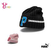 PUMA 帽子芝麻街 流行系列針織毛帽 穿搭 冬季禦寒 毛線帽 黑色 粉紅 A0532 A0533◆OSOME奧森鞋業