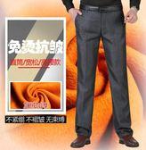 西装裤 西褲男寬鬆加絨加厚保暖中年男士休閒褲中老年男褲爸爸褲子 莎瓦迪卡