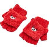 女童手套冬季新款中大童兒童小熊圖案半指可翻蓋手套【3C玩家】