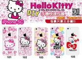 Hello Kitty 彩繪包膜 iPhone 5C 快速包膜機身貼(1)