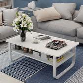 迷你小茶幾簡約小戶型家用現代邊幾白色方形茶幾桌經濟型客廳方幾SSJJG