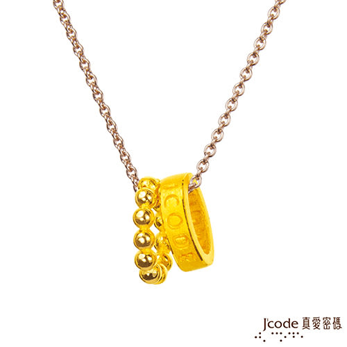 J'code真愛密碼 非你莫屬 黃金墜子 送項鍊