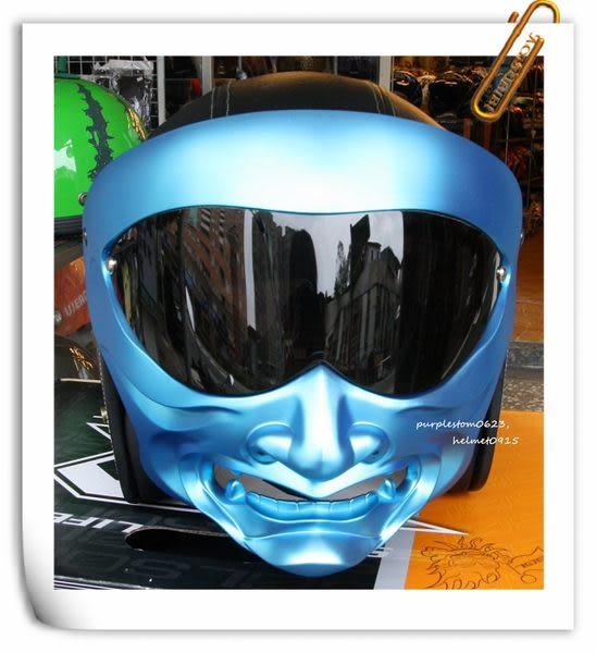 林森●手工打造日本武士鬼面罩,鬼面具,復古帽專用,與日本同步流行,電鍍藍