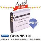 放肆購 Kamera Casio NP-...