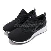 Mizuno 慢跑鞋 Ezrun CG 黑 白 女鞋 運動鞋 【ACS】 J1GF2038-09