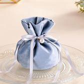 3個裝 婚禮喜糖袋結婚喜糖盒紗袋伴手禮盒手提拎袋【步行者戶外生活館】