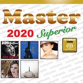 【停看聽音響唱片】【SACD】Master發燒碟2020