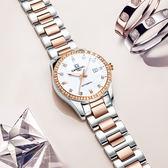 正品嘉年華網紅手錶女士機械錶時尚潮流防水簡約2019新款品牌女錶 漾美眉韓衣