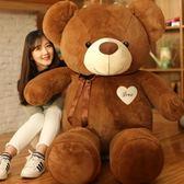 熊毛絨玩具女生狗熊玩偶兒童大號熊貓公仔抱抱熊送女友泰迪熊yi【販衣小築】