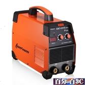 電焊機 龍韻  400 315 250 220v380v兩用家用小型全銅直流迷你焊機WJ百分百