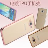 三星Galaxy Note4 N9100 N910U TPU 電鍍邊框殼矽膠軟殼保護殼背蓋殼手機殼透明殼Note 4