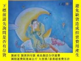 二手書博民逛書店罕見左耳進右耳出--20年華語歌壇一人一首私房歌Y7688 王超