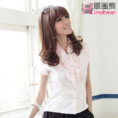 襯衫--打造專業自信荷葉領鑽釦細直條紋收腰襯衫(白.粉S-2L)-H68眼圈熊中大尺碼
