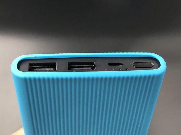 6色 usb雙充 新小米行動電源2 10000 矽膠套 保護套 小米套 小米保護套 移動電源保護套 果凍套