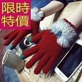 觸控 手套 針織-明星款英倫保暖羊毛女手套3色63m39【巴黎精品】