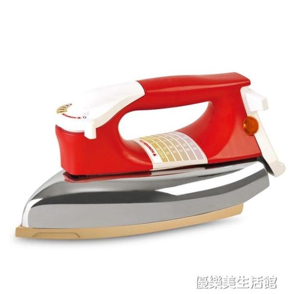老式電熨斗調溫家用干燙燙斗工業鐵熨斗燙鑚貼木皮裱畫220V