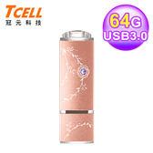 【TCELL 冠元】USB3.0 64GB 絢麗粉彩隨身碟-玫瑰金