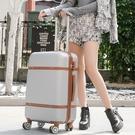 【限時下殺79折】28吋出國旅行硬殼行李箱 萬向輪拉桿行李箱dj