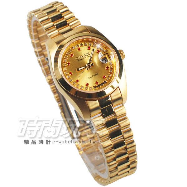 OMAX 閃耀時尚 城市圓錶 金色不銹鋼帶 藍寶石水晶 鑽錶 女錶 日期視窗 OM4002R全金小