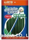 加購-K.C.DOG蔬菜六角潔牙骨20入