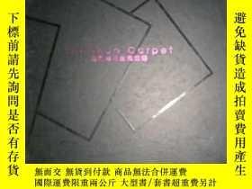 二手書博民逛書店Shanhua罕見Carpet(山花地毯圖案集錦) Y3615