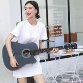 吉他 38寸民謠木吉他初學者男女學生練習樂器送大禮包新手入門LB3918【Rose中大尺碼】