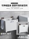 折疊臟衣籃簍放衣服收納筐家用浴室衛生間壁掛式洗衣籃玩具收納盒 印象家品