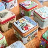 聖誕節包裝盒 聖誕節禮物盒兒童小禮品包裝盒糖果方形浮雕馬口鐵盒裝飾禮品盒子 多色 交換禮物