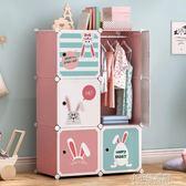 兒童衣櫃簡約現代經濟型板式塑料組裝組合小衣櫥臥室出租房省空間YXS『小宅妮時尚』