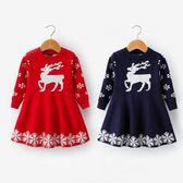 新年好禮 2018秋冬季女童連身裙長袖卡通小鹿雪花針織裙子韓版兒童毛衣裙子